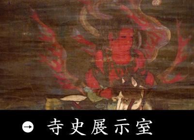千妙寺の縁起