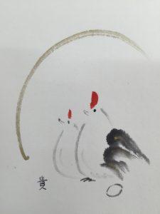 画.阿 貴志子
